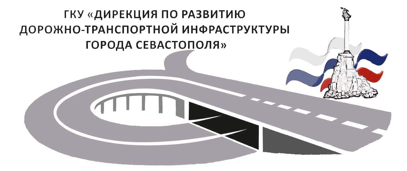 logo_gku