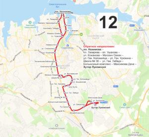 маршрут автобуса номер двенадцать обратный