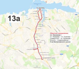 маршрут автобуса номер тринадцать литера а обратный