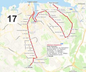 маршрут автобуса номер семнадцать