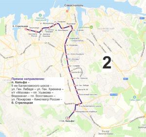 маршрут автобуса номер два