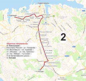 маршрут автобуса номер два обратный