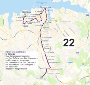 маршрут автобуса номер двадцать два