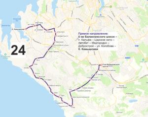маршрут автобуса номер двадцать четыре