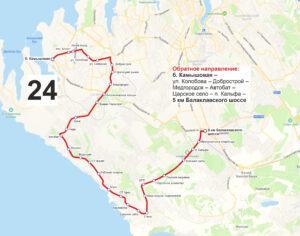 маршрут автобуса номер двадцать четыре обратный