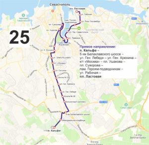 маршрут автобуса номер двадцать пять