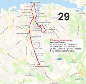 маршрут автобуса номер двадцать девять обратный