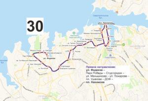 маршрут автобуса номер тридцать