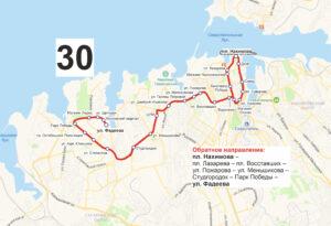 маршрут автобуса номер тридцать обратный