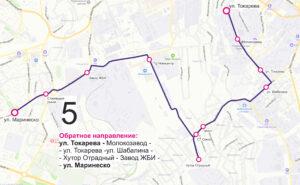 маршрут автобуса номер пять обратный